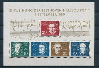 [G96920] Germany Beethoven good sheet Very Fine MNH