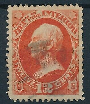 [4636] USA 1873 official INTERIOR good stamp very fine used. Nice centered