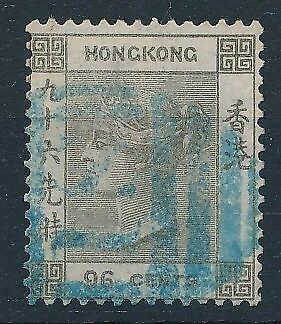 [54134] Hong-Kong 1863-77 good Used Very Fine stamp $60