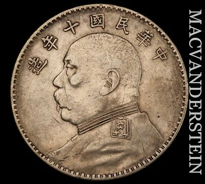 """China (Empire): 1914 """"fat Man"""" Dollar - Extra Fine!!  Better Date!!  #w639"""