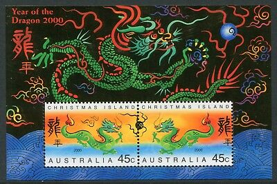 Year Of The Dragon 2000 - Mnh Minisheet (Bl328-Rr)