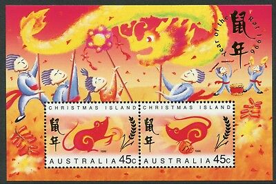 Year Of The Rat 1996 - Mnh Minisheet (Bl328-Rr)