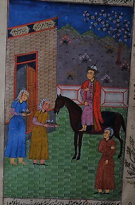 Antique Early 19Th Century Persian Manuscript Miniature Painting Islamic