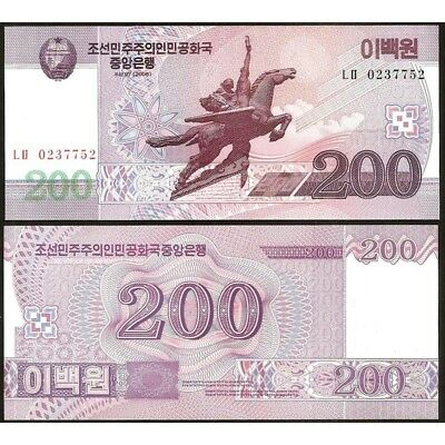 KOREA  200 Won 2008 ( 2009 ) UNC P 62