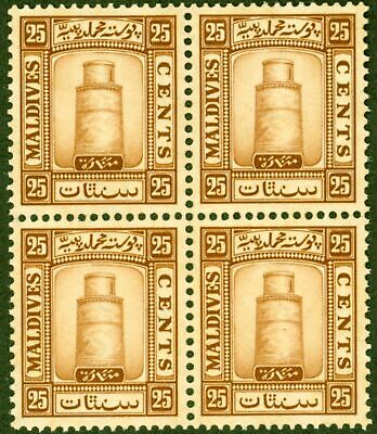 Maldives 1933 25c Brown SG18B Wmk Sideways Fine MNH Block of 4.