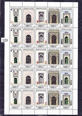 / Libya - Mnh - Door - Art