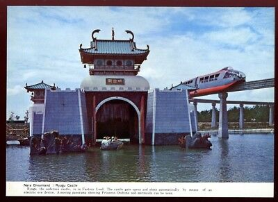 Monorail Japan,Nara Dreamland postcard.