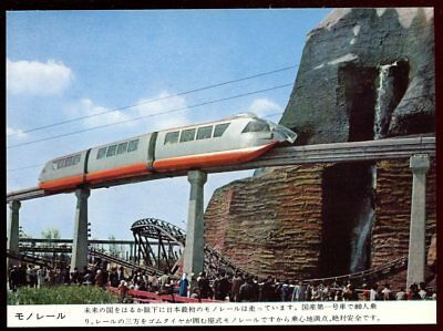 Monorail Japan,Nara Dreamland postcard...