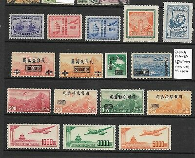China Aeroplanes on stamps 15 mint + 1 used