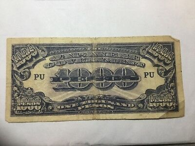 JAPANESE WWII Ovcupationa currency 1000 Pesos circulated