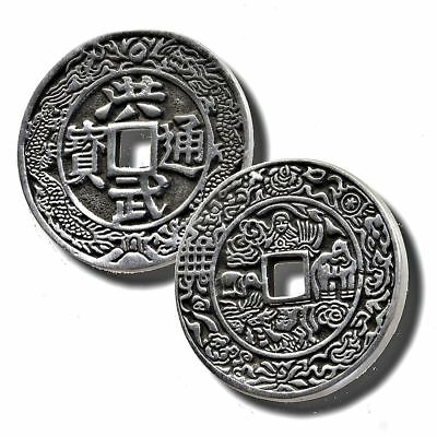 Chinese lucky coin in the form of a pendant without eyelet (V)