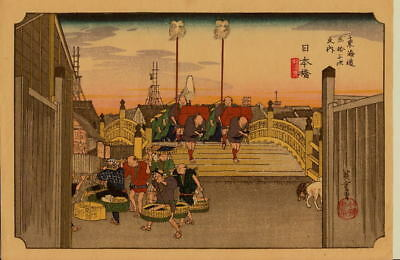 Ukiyo-E Woodblock Print NIHON-BASHI  Early Morning Scene Hirosoge* Edo era u-1