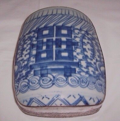 Large Antique Chinese Blue & White Pottery Shard Box w/Silver Plated Sides