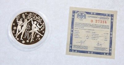 1996 RUSSIA Ballet Series Nutcracker PROOF Silver 3 Roubles Coin 31.1g with COA