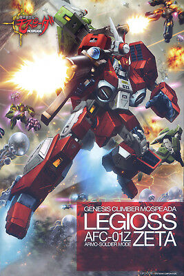 Mospeada/Robotech Red Alpha Legioss Poster 12inchesx18inches Free Shipping