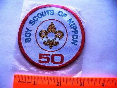1972 Boy Scouts of Nippon 50th Anniversary Patch Gold Mylar FDL Japan MINT