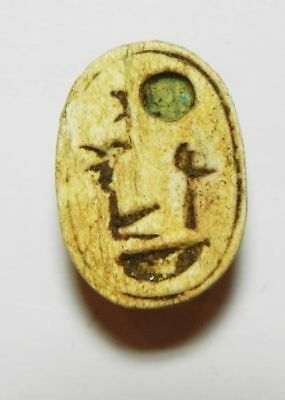 ZURQIEH -ASW85- Beautiful Egyptian Stone Scarab with Pharoah Name of Ramses II