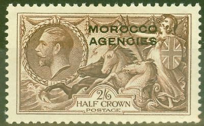 Morocco Agencies 1935 2s6d Chocolate Brown SG73 Fine Lightly Mtd Mint