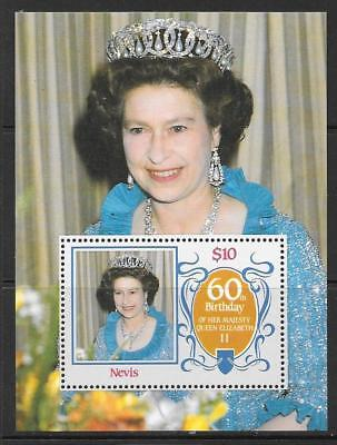 NEVIS SGMS388 1986 60th BIRTHDAY OF QUEEN ELIZABETH MNH