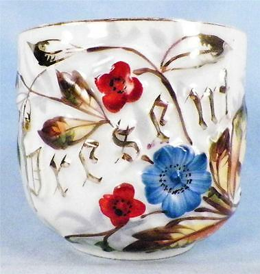 Antique Present Mug Cup Porcelain Blue Red Flowers Gold Lettering Victorian