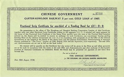 Chinese Government Canton-Kowloon Railway 1938 Scrip Certificate Funding Bond