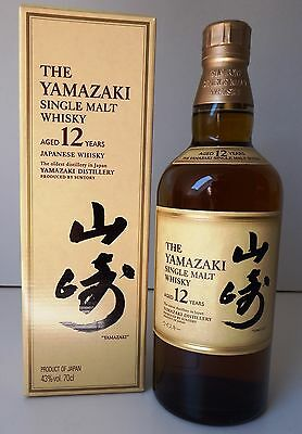 Yamazaki 12 Jahre Single Malt Japanese Whisky