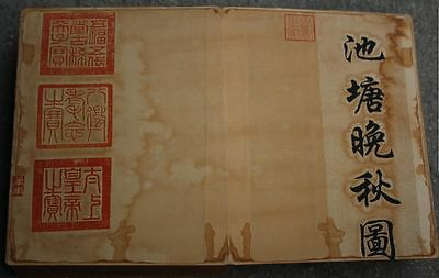 Chinese Collection  painted Hard skin  old books   - Pond Late autumn Map