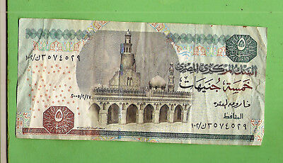 1989 Issue  Egypt 5 Pound  Banknote
