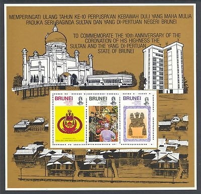Brunei 1978-1984 Coronation PhilaKorea Souvenir Sheets MNH $27.15