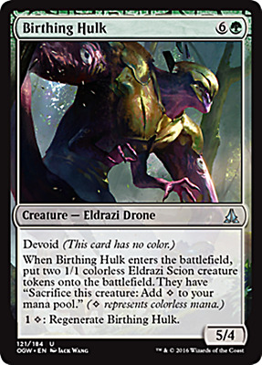 4 GRIP OF THE ROIL ~mtg NM Oath Of Gatewatch Unc x4