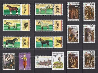 y2932 Cambodia - Kampuchea  A Small Collection Early & Modern Used