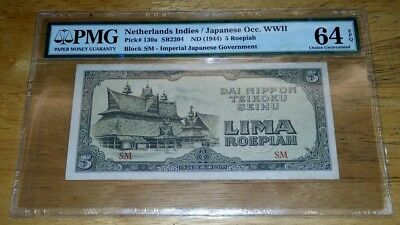 Netherlands Indies Japanese Occupation 1944 5 Roepiah PMG-64EPQ UNC Note.