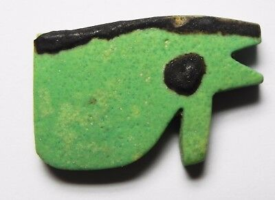 ZURQIEH - asw190- ANCIENT FAIENCE EYE OF HORUS AMULET, 1075 - 600 B.C