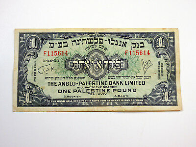 Israel Anglo-Palestine Bank Limited 1 Pound 1948 P-15 VF F115614
