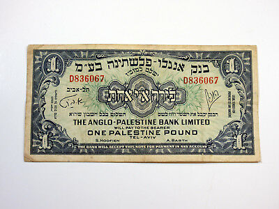 Israel Anglo-Palestine Bank Limited 1 Pound 1948 P-15 F+ D836067