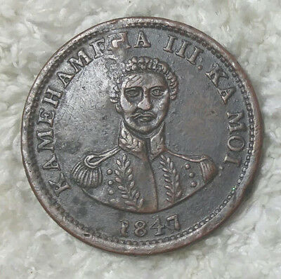 Hawaii 1847 Cent and 1883 Dime - free shipping