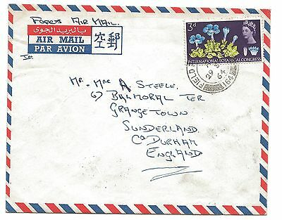 1964 Cover Air Mail to Co Durham Field Post Office 164 BFPO 1 Hong Kong