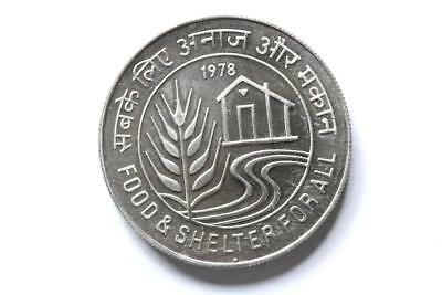 FAO / F.A.O. India 10 Rupees 1978  - uncirculated