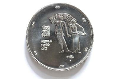 FAO / F.A.O. India 10 Rupees 1981  - uncirculated