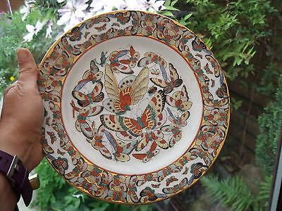 Oriental Chinese Butterfly Plate with gold coloured edging/rims 1960+