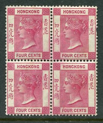 1901 Hong Kong GB QV 4c Stamps in Block of 4 with Faults - Possible U/M MNH?