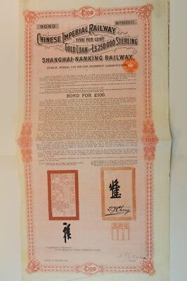 Chinese Imperial Railway Shanchai-Nanking Railway, 1903 Issued Bond
