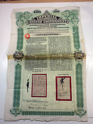 Imperial Chinese Government Tientsin-Pukow Railway 1911 Issued Bond tape repair