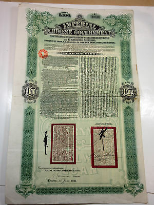 Imperial Chinese Government Tientsin-Pukow Railway 1911 Issued Bond VF