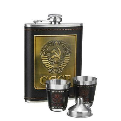 8oz Stainless Steel Hip Flask Liquor Alcohol Drink 2 Cups 1 Funnel Gift Box Set