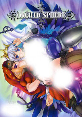 Odin Sphere Doujinshi (ORCHID SPHERE) Anime Manga Collection