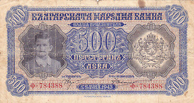500 Leva Vg  Banknote From German Occupied Bulgaria 1943!pick-66