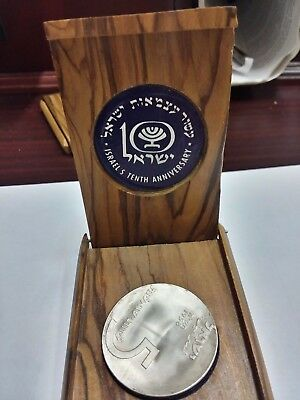 Israel Silver Coin 10th Anniversary in Wooden Case
