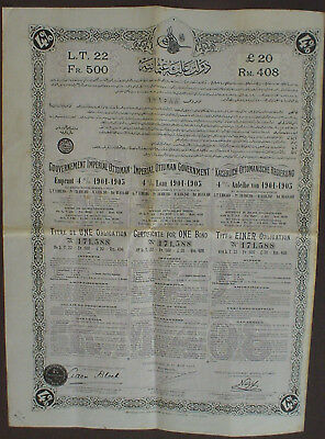 Imperial Ottoman Government 20 P. Sterling Bond to Bearer 1908 uncanc + coupons