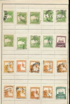 Commonwealth Australia NZ Africa Iraq Palestine Apprx 200 Items AU10110